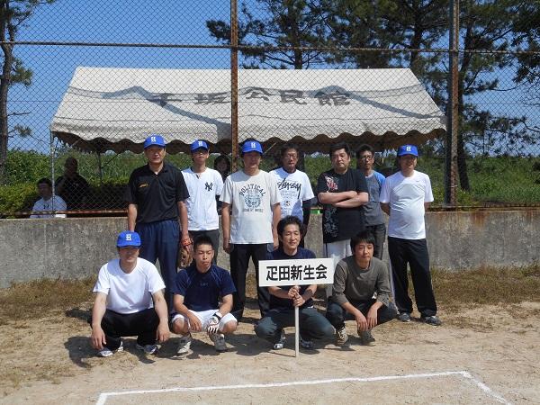 町会対抗ソフトボール大会