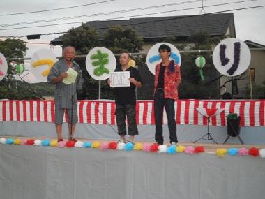 千坂町会夏祭り3
