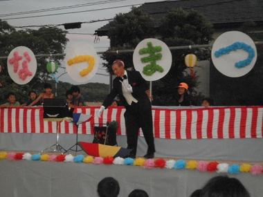 千坂町会夏祭り4