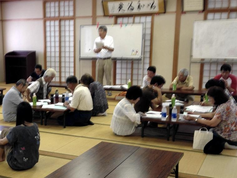班長会風景3